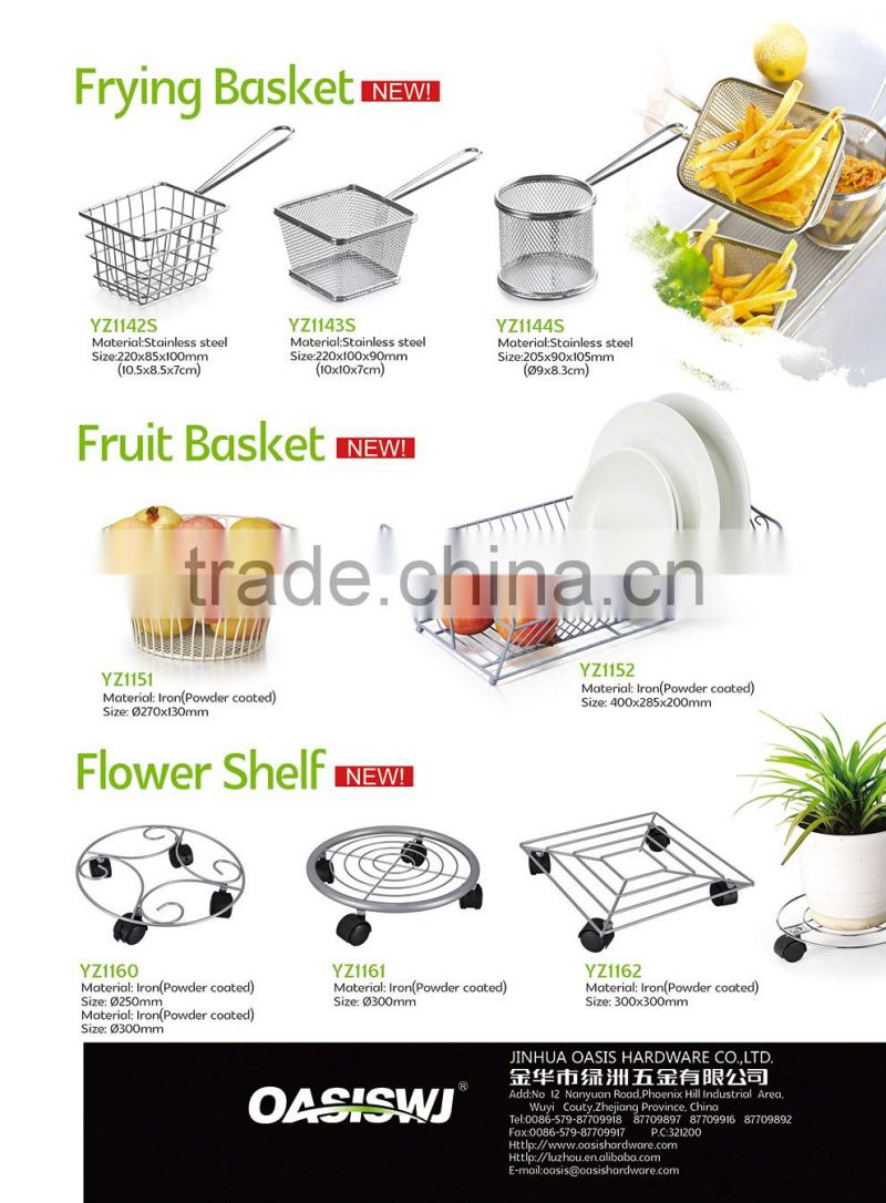 Stainless Steel fry basket for deep fat fryer