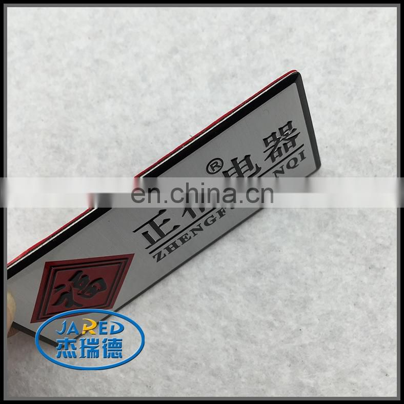 metal personalized stamping logo name label badge for appliances