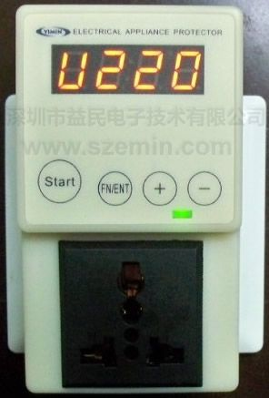Shenzhen Yimin Electronic Technology Co., Ltd.