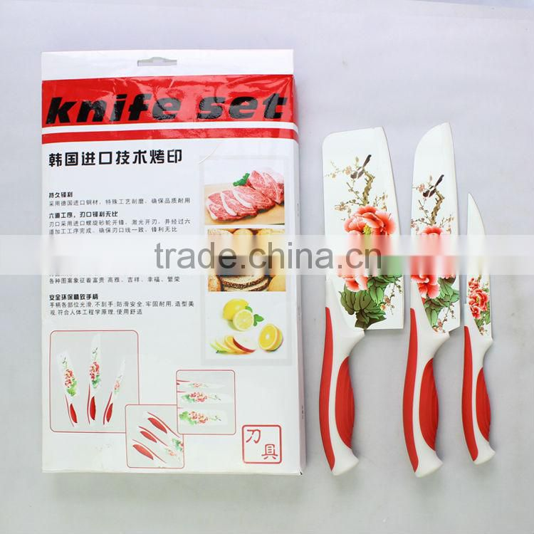 Printing kitchen knife