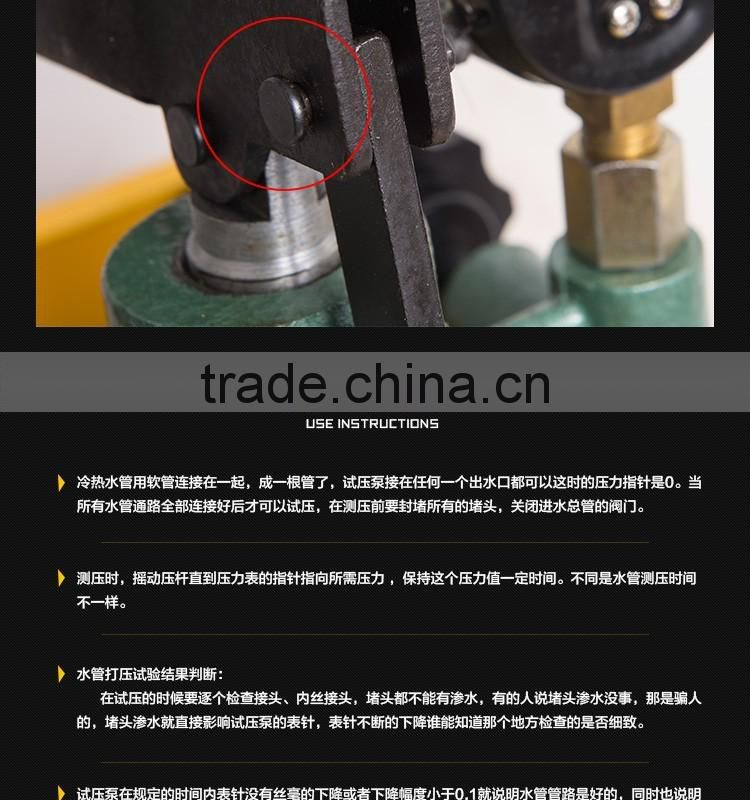 Export promotion Engineering Manual hydraulic test pump / Manual hydrostatic pressure test pump