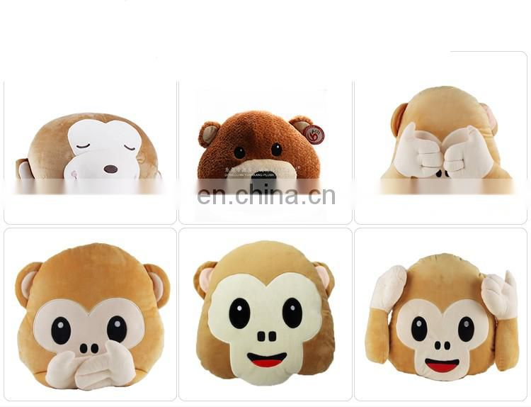 18cm Q version plush animal series soft stuffed monkey pillow