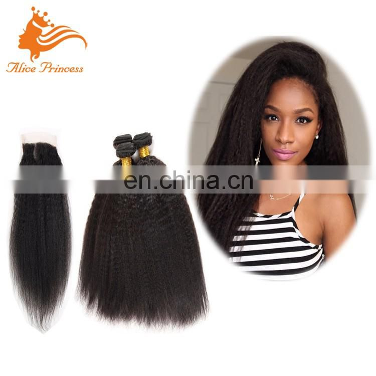 Professional Factory Made Online Sale High Grade Kinky Straight Vrigin Human Hair Silk Base Closure With Bundles