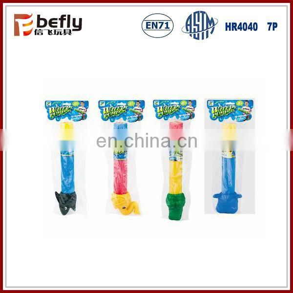 Funny eva water pump toys for children