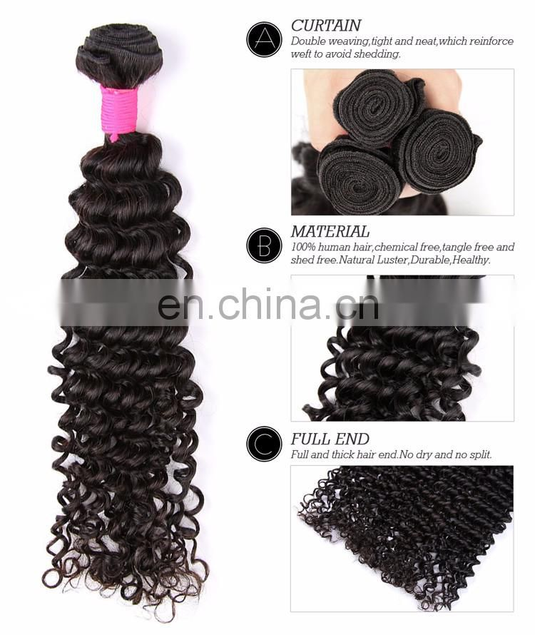 Top selling Virgin 100% Human Hair Hotbeauty Brazilian hair 2017 New!