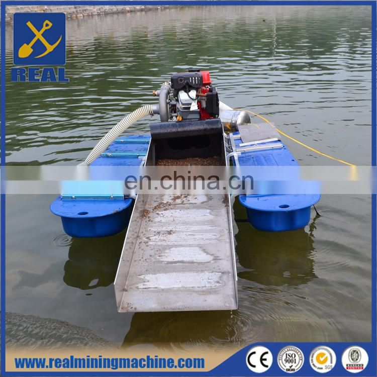 River Sand Gold Dredger Gold Mining Equipment Image