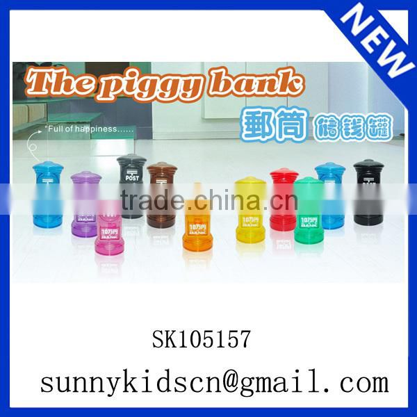Clear money box money saving box