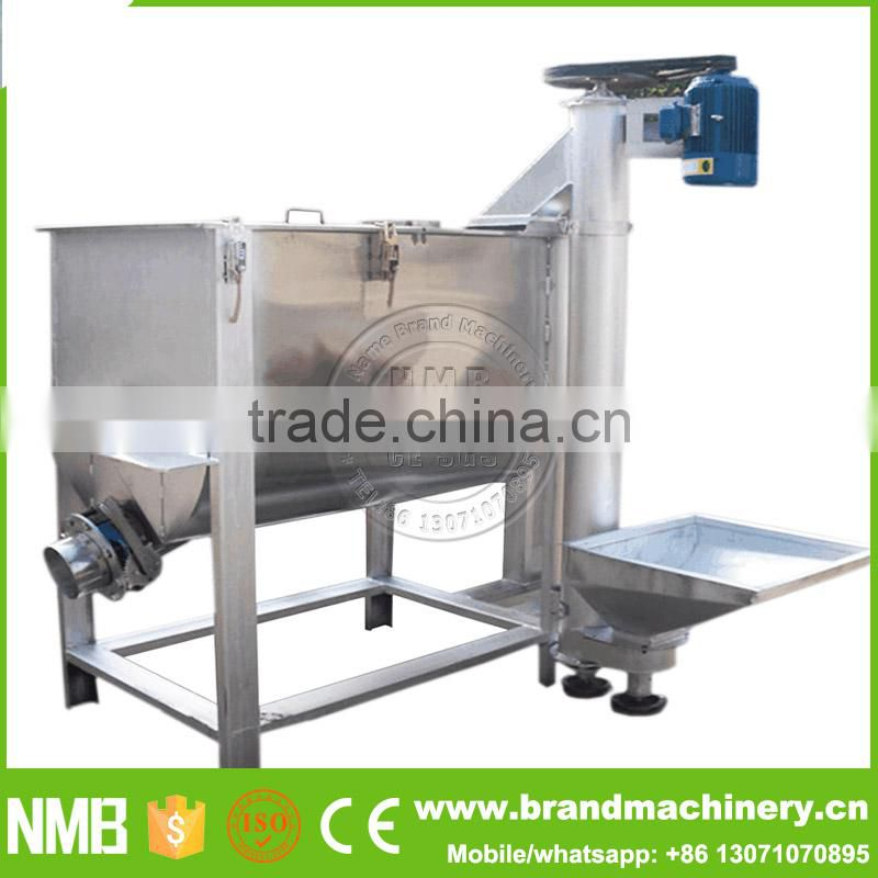 Professional animal feed manufacturing equipment cattle feed mixer