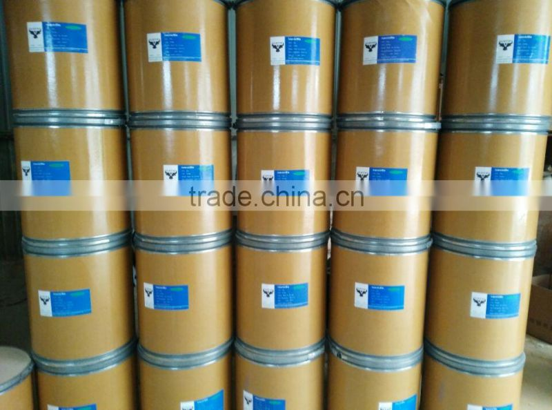 high quality raw material China supplier made in China