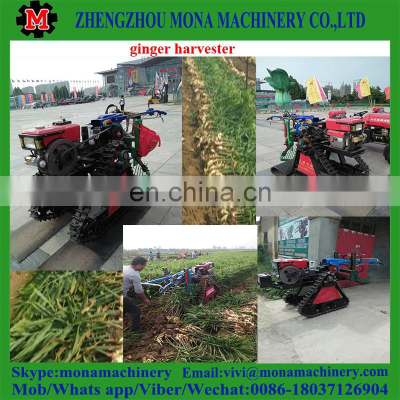 Multifunctional ginger harvester/ fresh ginger harvester