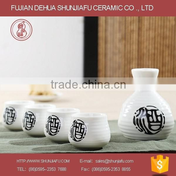 Customized Wide Mouth Japanese Style Ceramic Sake Cups