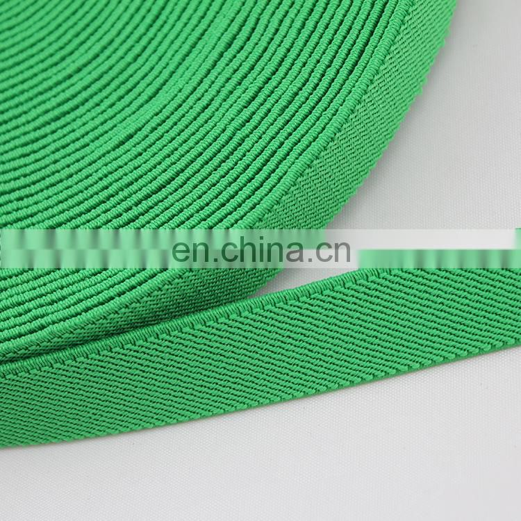 Custom nylon twill elastic tape