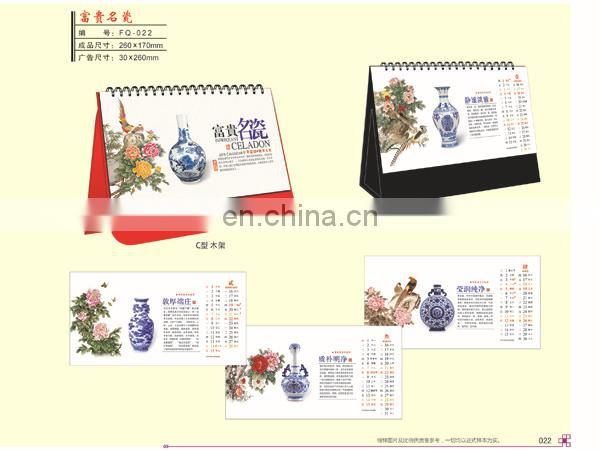 Gifts health delicate Desk calendar for 2015