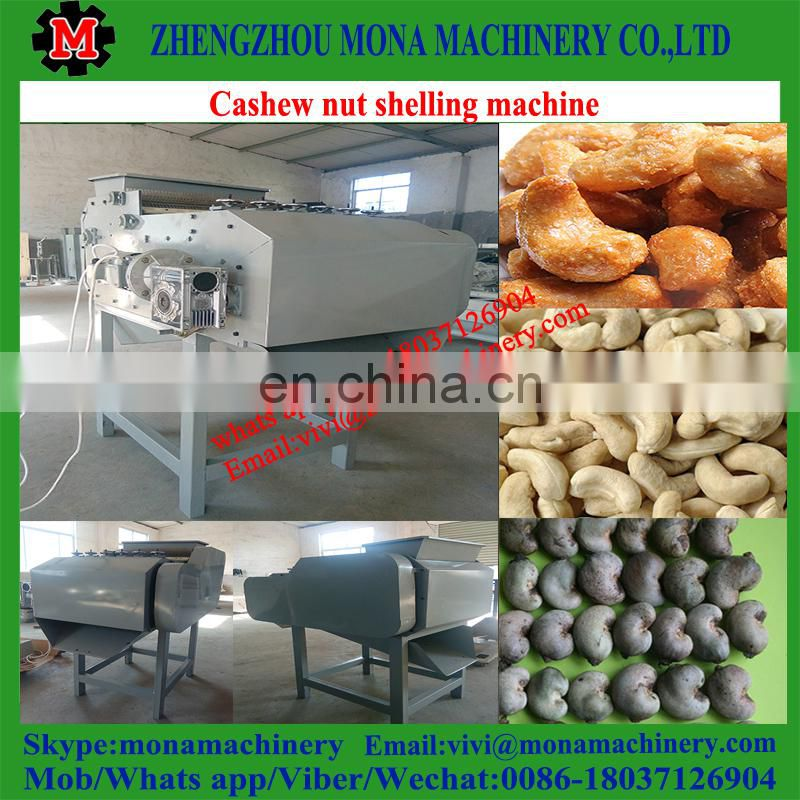 Factory supply with low price shuck/Sheller/cashew nutshell price Image