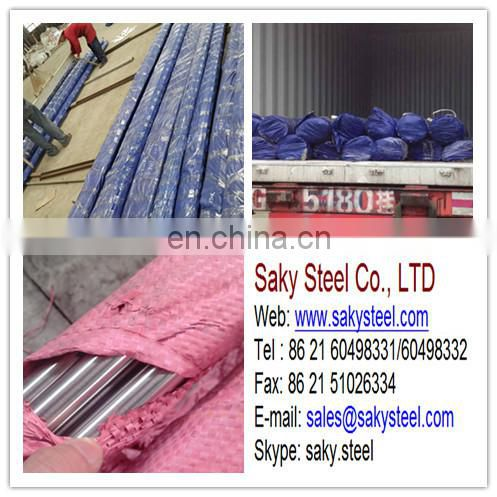 201 202 303 304 316L 321 310S 330 660 Cold Drawn SS Rod Lowest Price from Manufacturer!!!