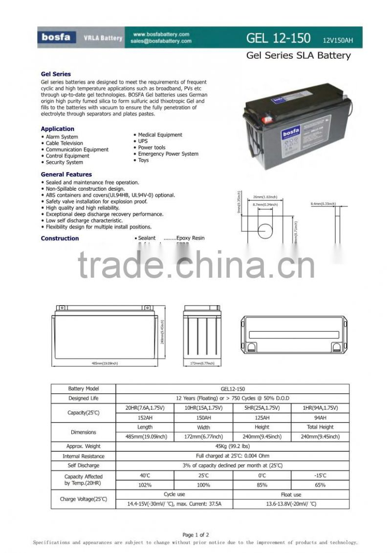 power up battery 12v150ah best sale battery for solar battery system