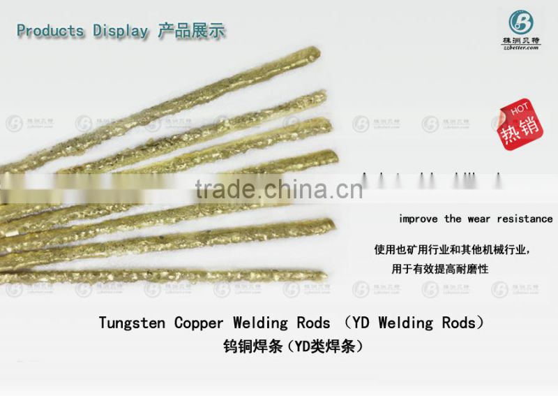 tungsten carbide grits and copper welding rods coated / flux coated welding rods