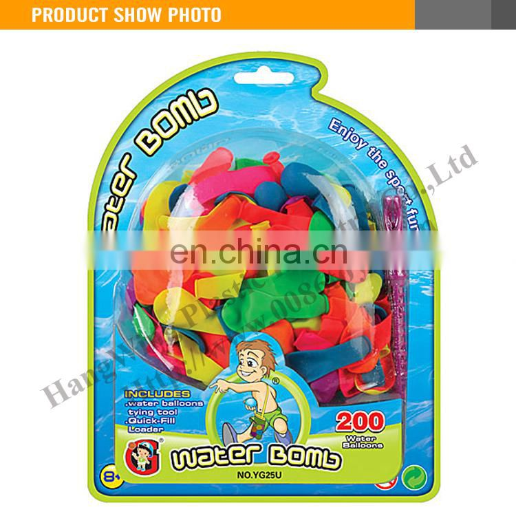 Wholesale Funny Sport Series Mini Balloon 200PCS