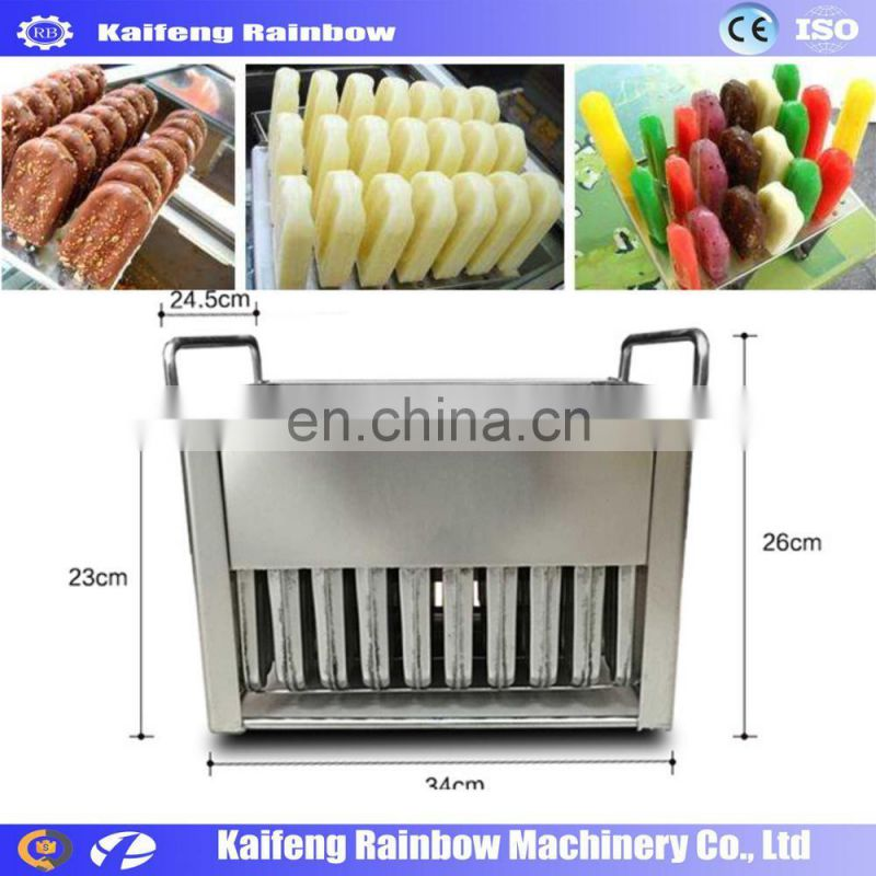 Lowest Price Big Discount Ice Lolly Mold Machine stick ice cream  ice lolly making machine