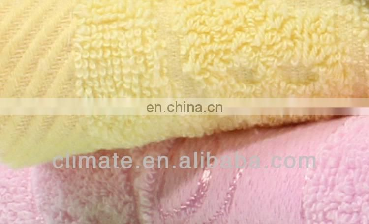 100% cotton super soft good quality bath towel