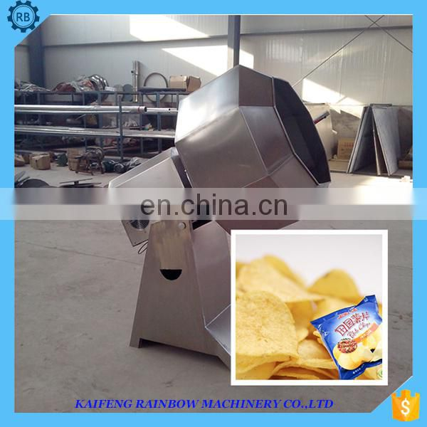 Practical Food Grade Stainless Steel Potato Chips Flavor Powder Snack Seasoning