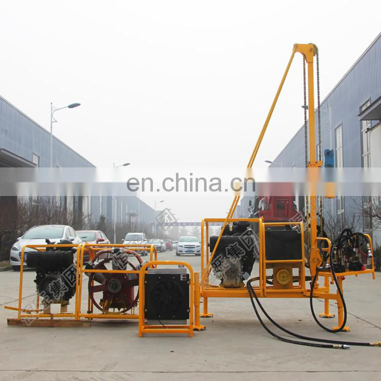 30m Multi-purpose Small Pneumatic and Hydraulic mountain drill rig for sale