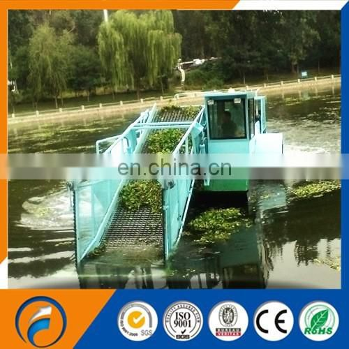 Customized DFGC-150 Aquatic Weed Removal Boat