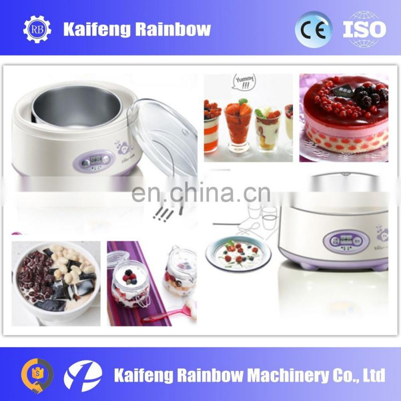 Commercial CE approved Yogurt Making Machine For Home Use yogurt ice cream make machine