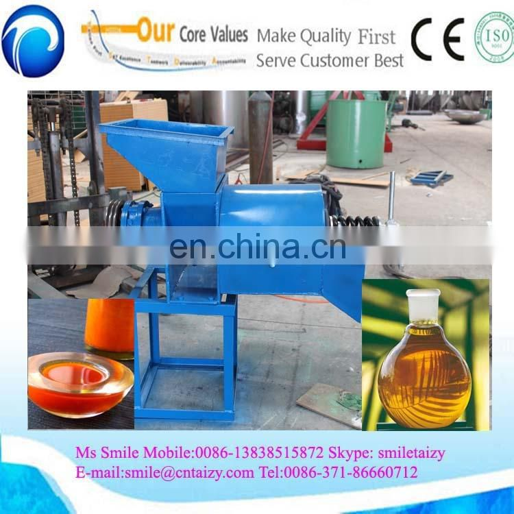 Factory supply small scale palm oil refining machinery price