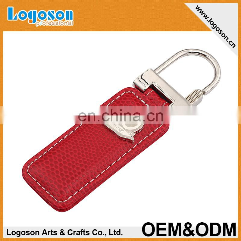 High quality promotional blank leather key chain