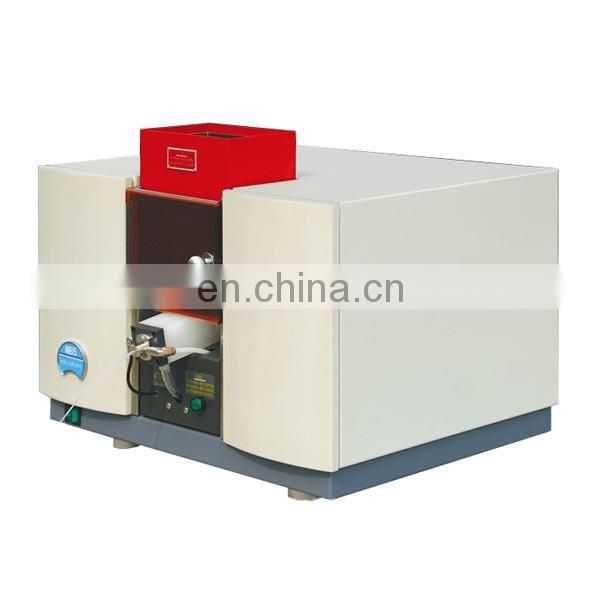 MB5-A multi-channel atomic absorption spectrophotometer