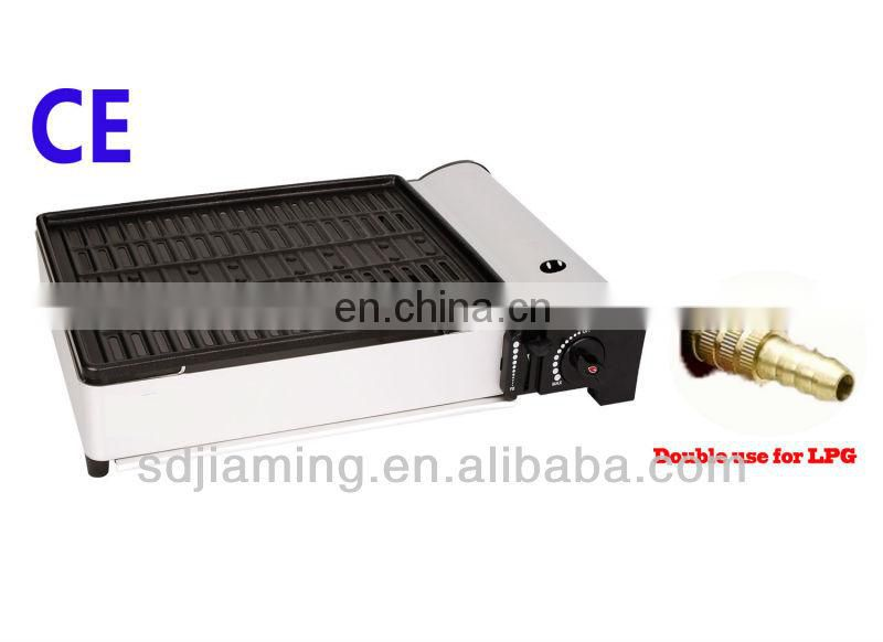 High quality hot selling vertical bbq grill