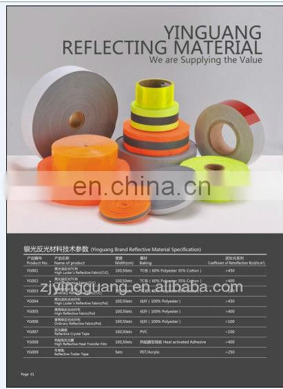 Reflective Tape,Reflective Material,Safety Accessories