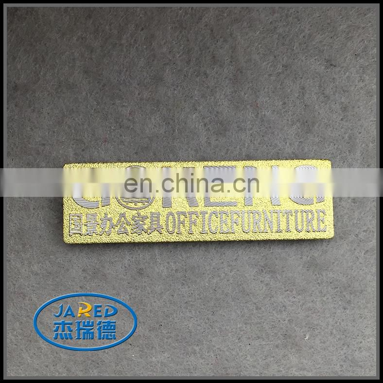 Free Sample Gold Color Custom Design Metal Embossed Aluminum Label Used for Furnitures