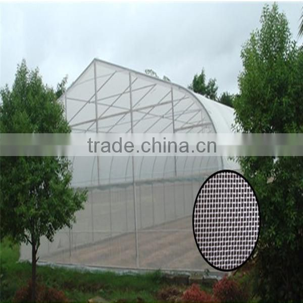 Nylon greenhouse insect net