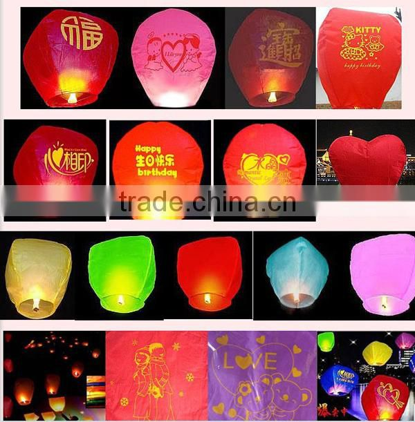 2015 cheap Eco-friendly fire sky lanterns wholesale flying chinese paper Festival Blessing sky lanterns