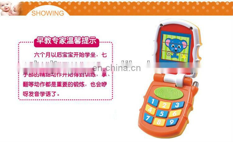 educational toys,6.5cm hotsell plastic baby phone