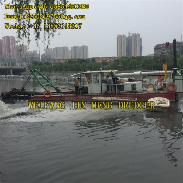 Dredger Ship Water Flow 1500m3/h Sea Dredging Image
