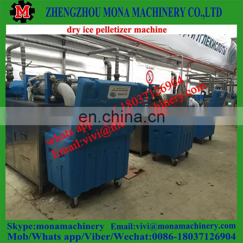 Full- Automatic dry ice maker/mini dry ice solid co2 machine/ make dry ice machine with CE Image