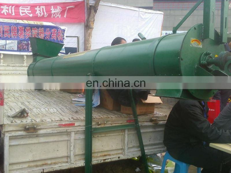 Potato starch machine Cassava starch production machine Starch making machine Image