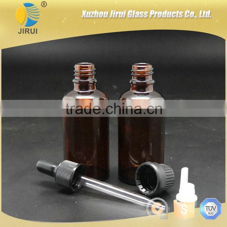 50ml amber essential oil glass bottle with black plastic cap