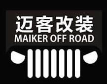Guangzhou Maike Auto Accessories Co., Ltd.