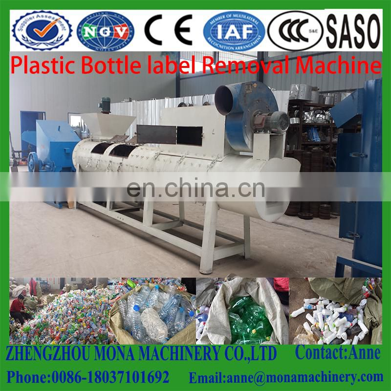 Hot Sale Pet Bottle Label and cap remover,drink  bottle Label Removing Machine with factory price