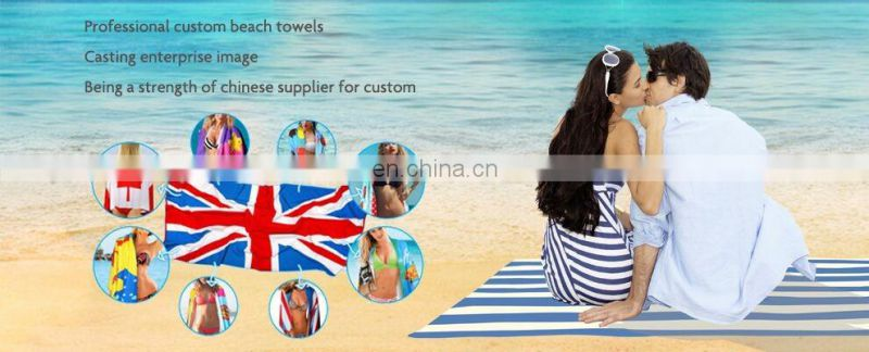 latest custom cheap multi color soft super-absorbent beach towels
