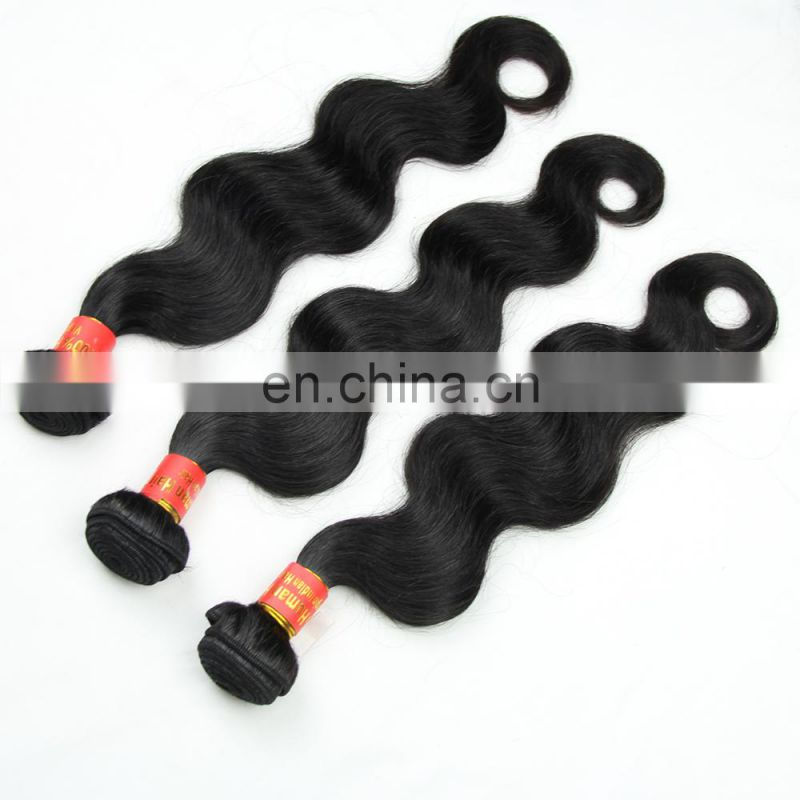 Youth Beauty Hair 2017 Best saling Brazilian virgin human hair weaving in body wave wholesale price tangle free 8A hair bundles