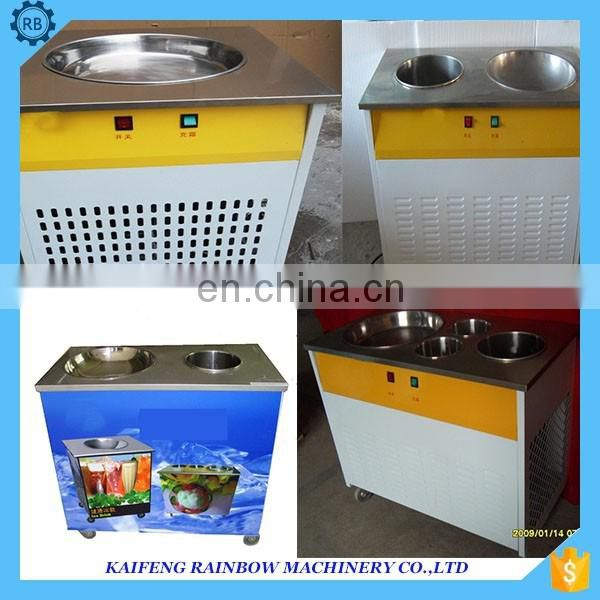 Commercial CE approved Fry Ice Machine yogurt Frying Machine round Pan Ice Cream Frying Machine