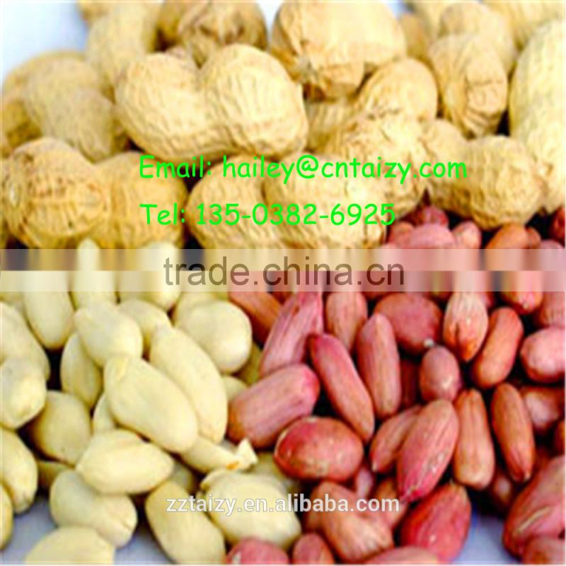 Roasted Dry Peanut Red Skin Peeling Machine