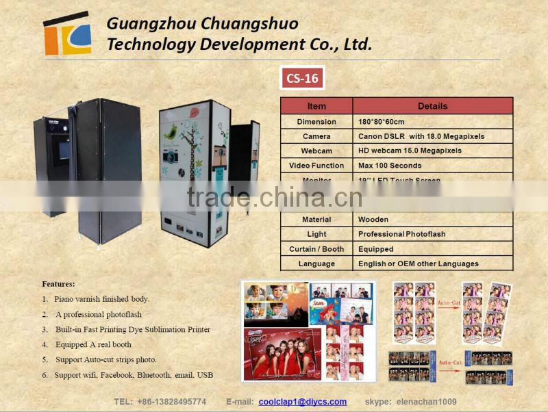 Portable Touch Screen Photo Vending Machine For Party Wedding Photography