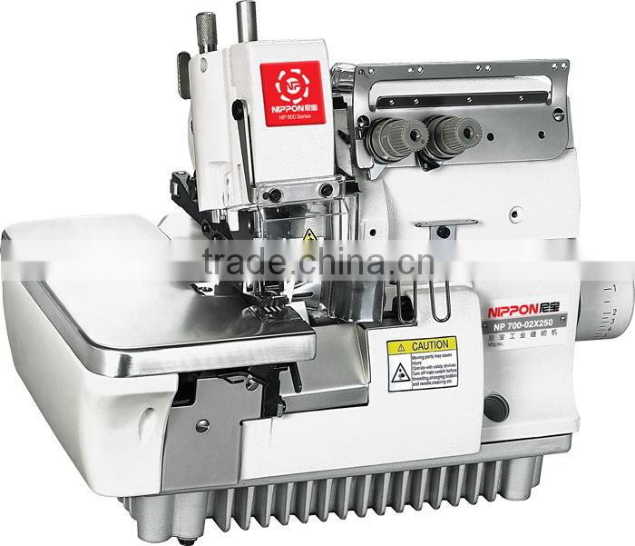 NP 700-02X250 Super high speed four thread double chain rolling overlock sewing machine for pocket