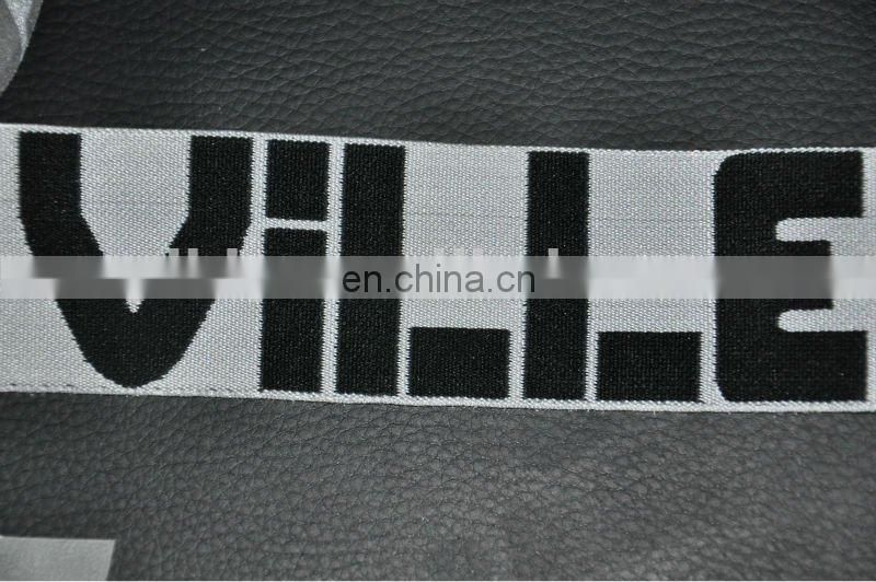 boxer waistband, elastic for garment